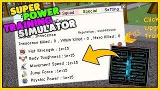 Super Power Training Simulator ABILITY HACK! [UNLIMITED STRENGTH