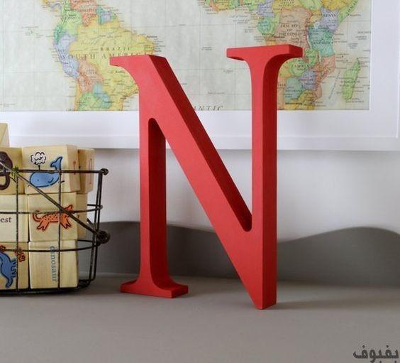 حرف N مزخرف أجمل خلفيات حرف N مزخرفة للواتس اب و الفيس بوك بفبوف Alphabet Decor Lettering Alphabet Wooden Alphabet Letters