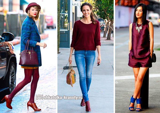 цвет марсала и синий | Moda в 2019 г. | Марсала, Одежда и ...