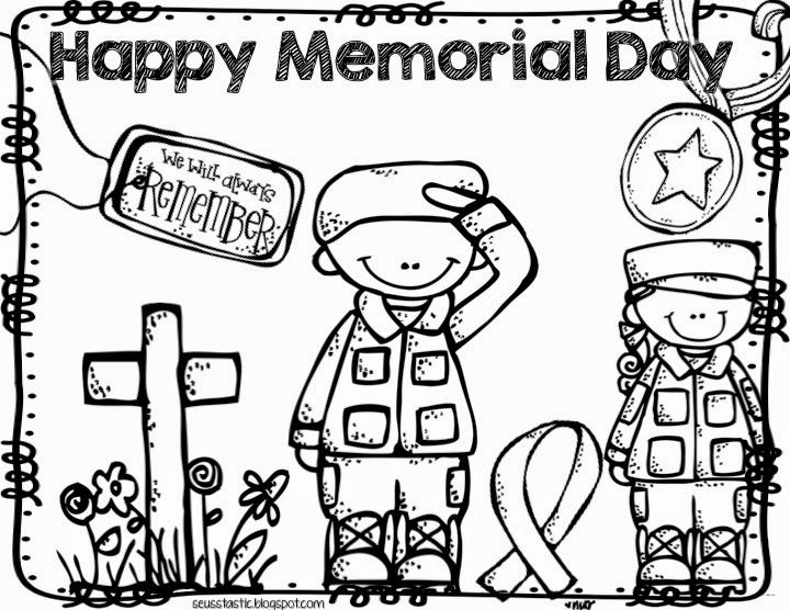 Memorial Day Freebie KinderLand