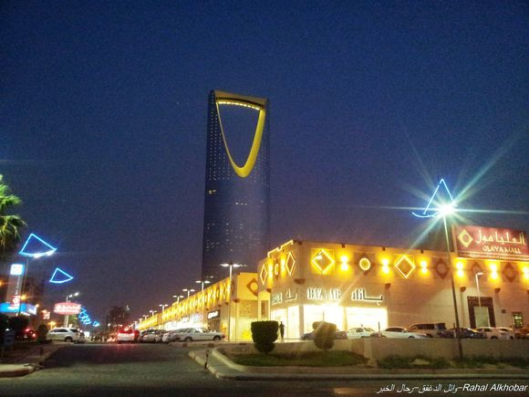 برج المملكة الرياض Kingdom Tower Riyadh National Geographic Photos National Geographic Amazing Photography