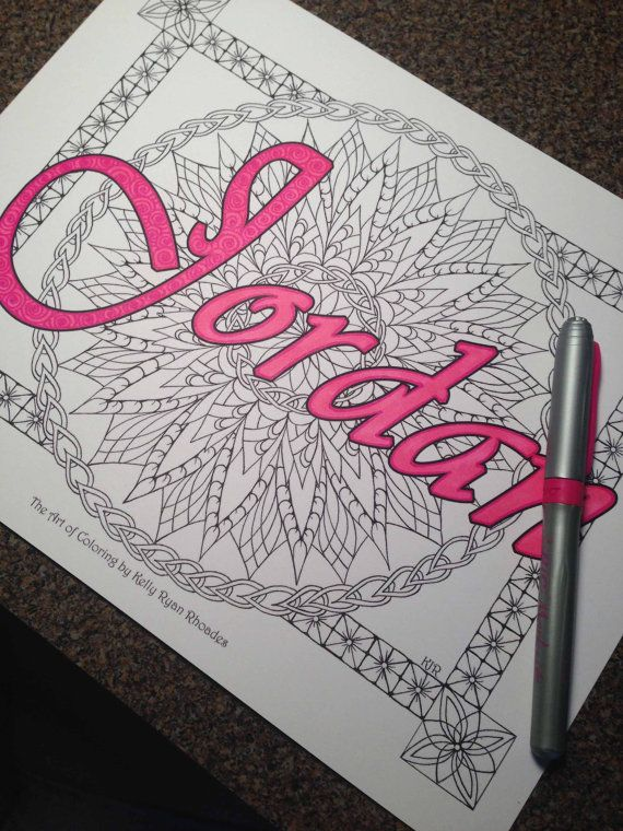 Name Coloring Page Jordan Name Coloring Pages Coloring Pages Pens Markers