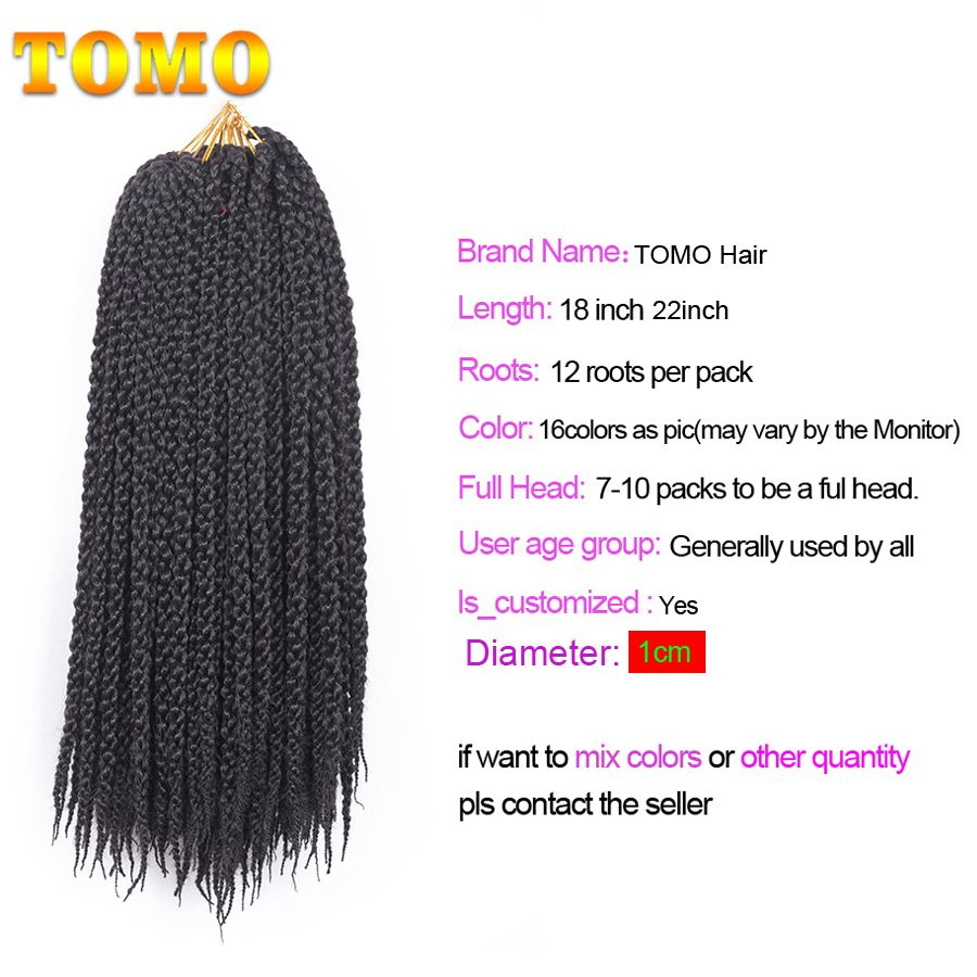 Refined Ombre 3d Cubic Twist Crochet Hair Extensions 18inch 100g