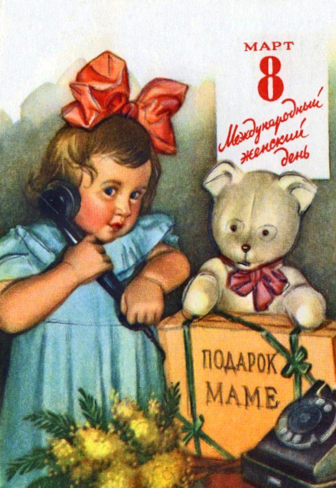 с праздником старые открытки последние