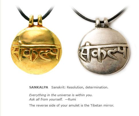 Sankalpa Mantra For America