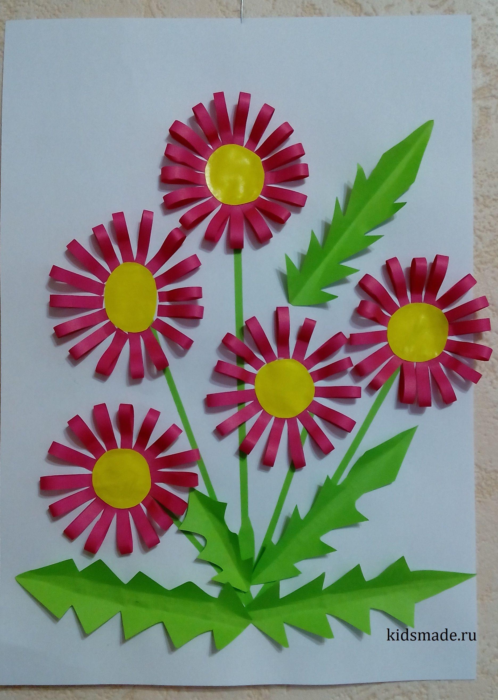 картинка для поделок из цветной бумаги