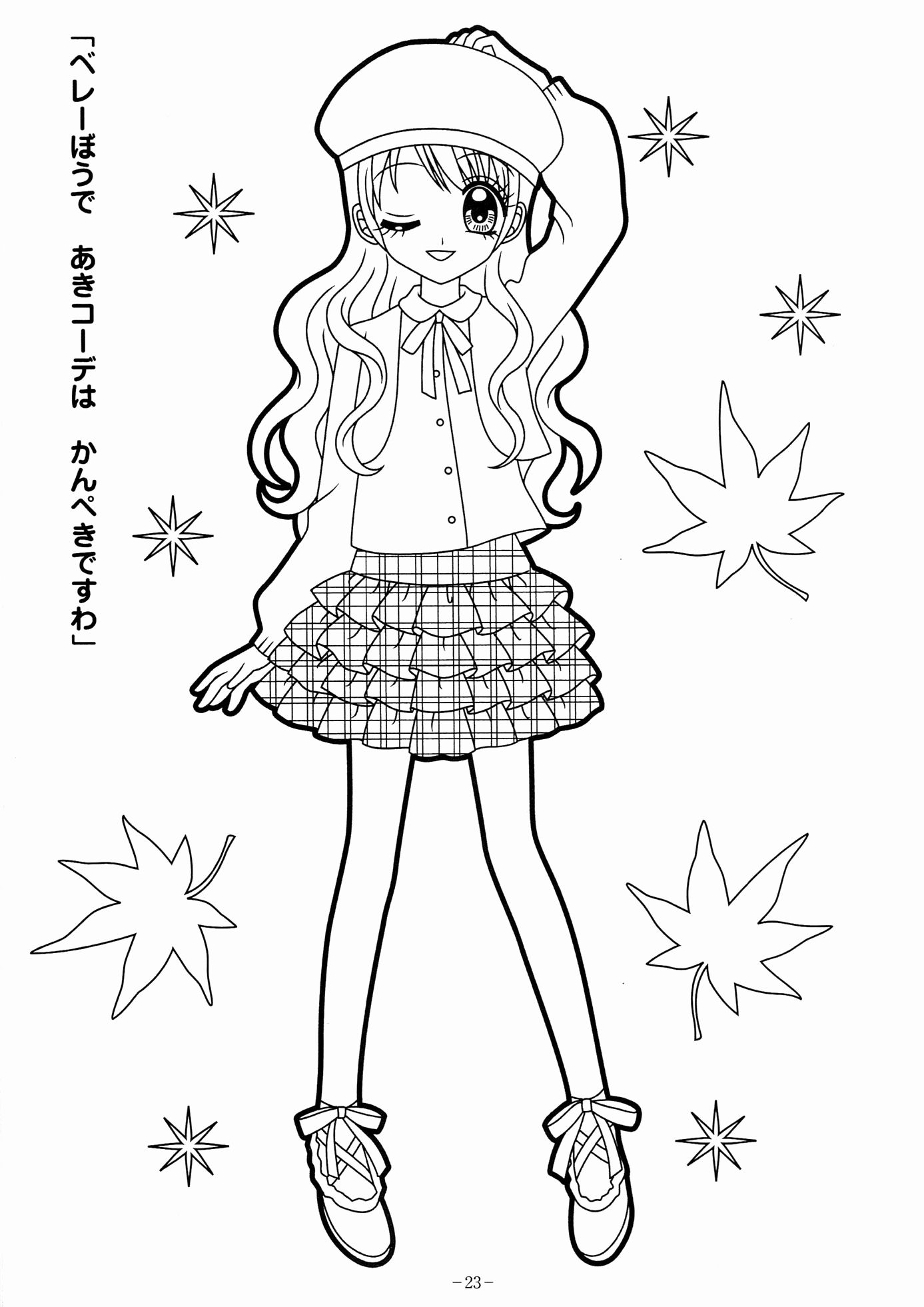 Pin On Winter Coloring Pages For Kids
