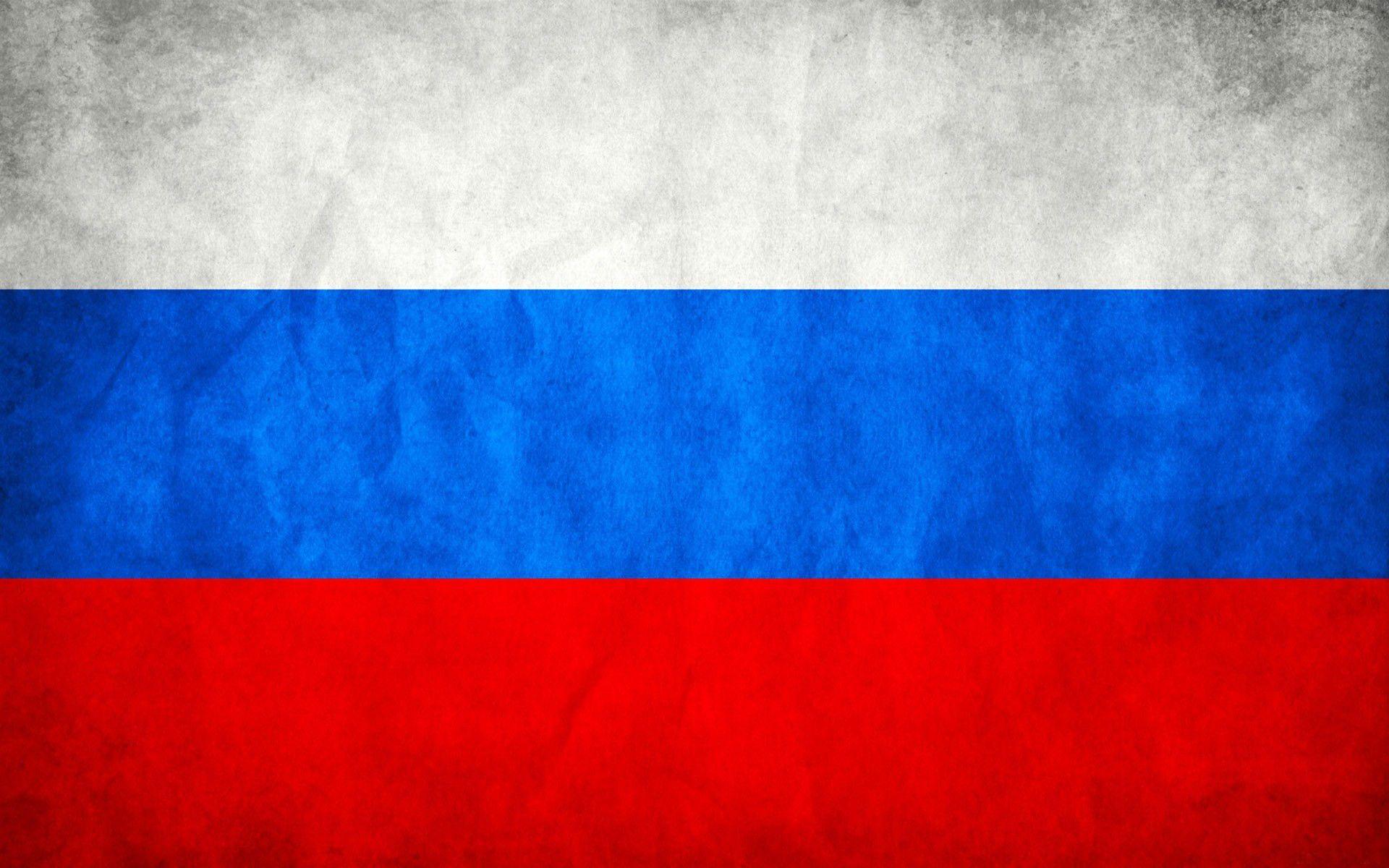 флаг россии красивые картинки
