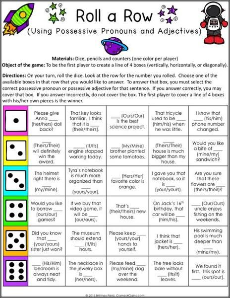 Pronouns Games Contains 15 Fun And Engaging Printable Board Games To Help Students To Practice The Following Pronoun Games Possessive Pronoun Personal Pronouns