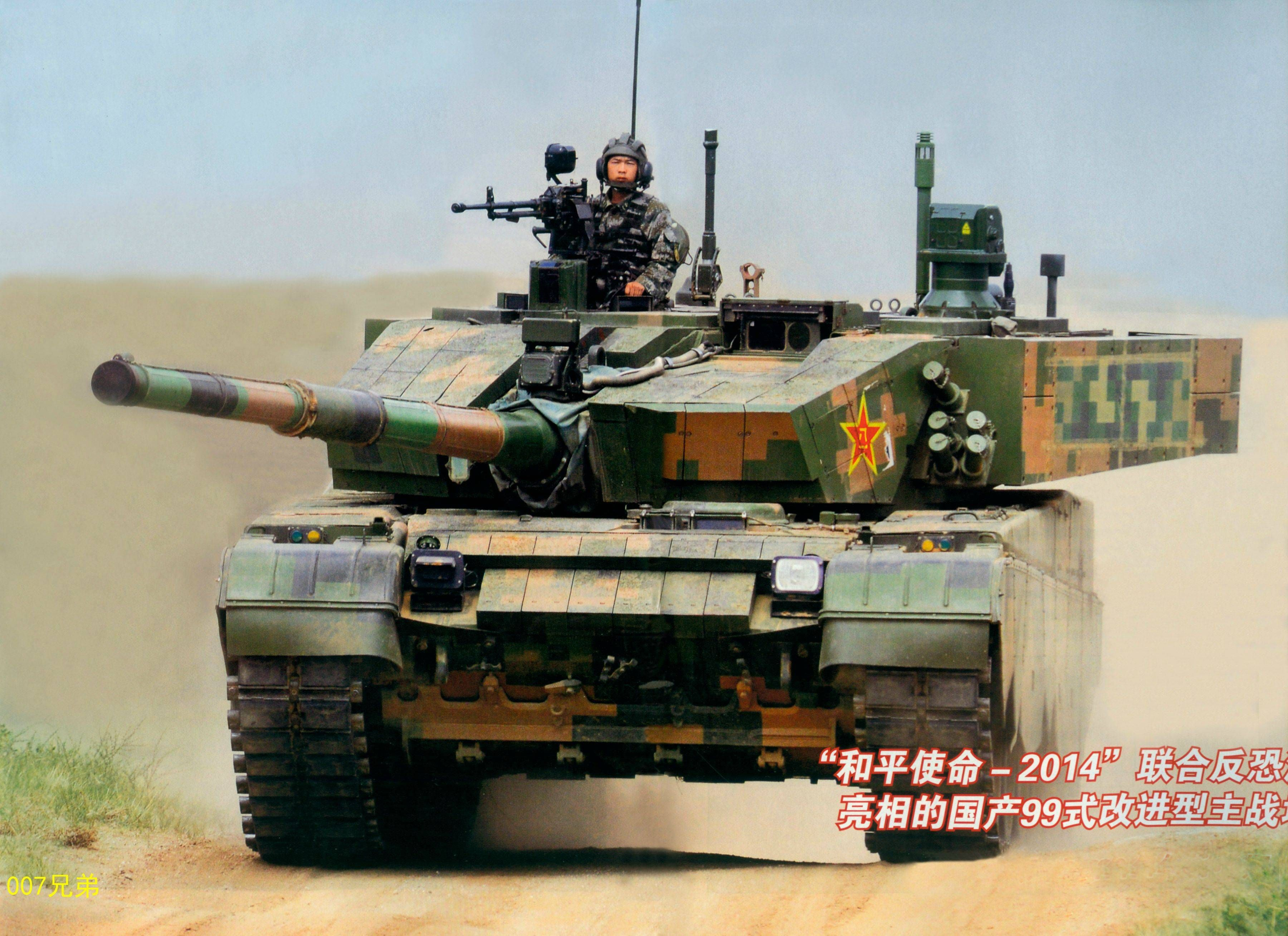 47e0444c2b61 Type 99A2 MBT Chinese army exercises