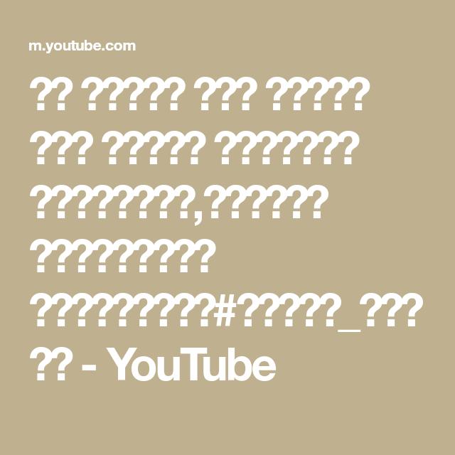 شو الفرق بين بودرة سحب اللون البيضاء والزرقاء وكيفية استخدامهم والمعايير بودرة الميش Youtube Youtube Smart Ones Pitza