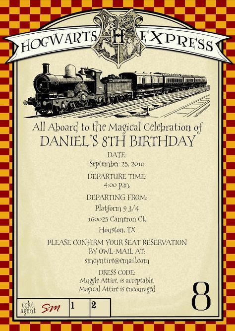 Harry Potter Party Invitations Free Printable