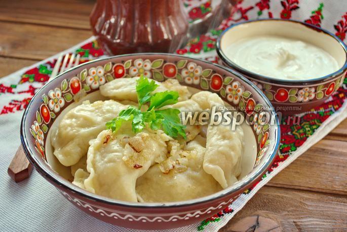 Украинские вареники с капустой и яйцом | Рецепт | Пельмени ...