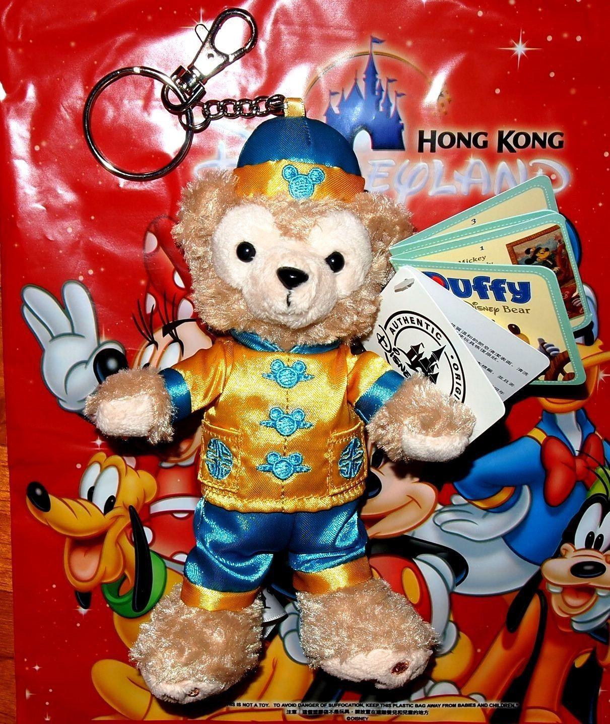 Hong Kong Disney Chinese New Year Duffy Bear 7 Plush Doll Keychain Hkdl Ebay Duffy The Disney Bear Disney Bear Disney