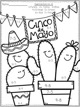 Cinco De Mayo Color By Number Addition And Subtraction To 10 And 20 4 Sheets To Add To Your Cinco De Mayo Activities Cinco De Mayo Colors Cinco De Mayo Crafts