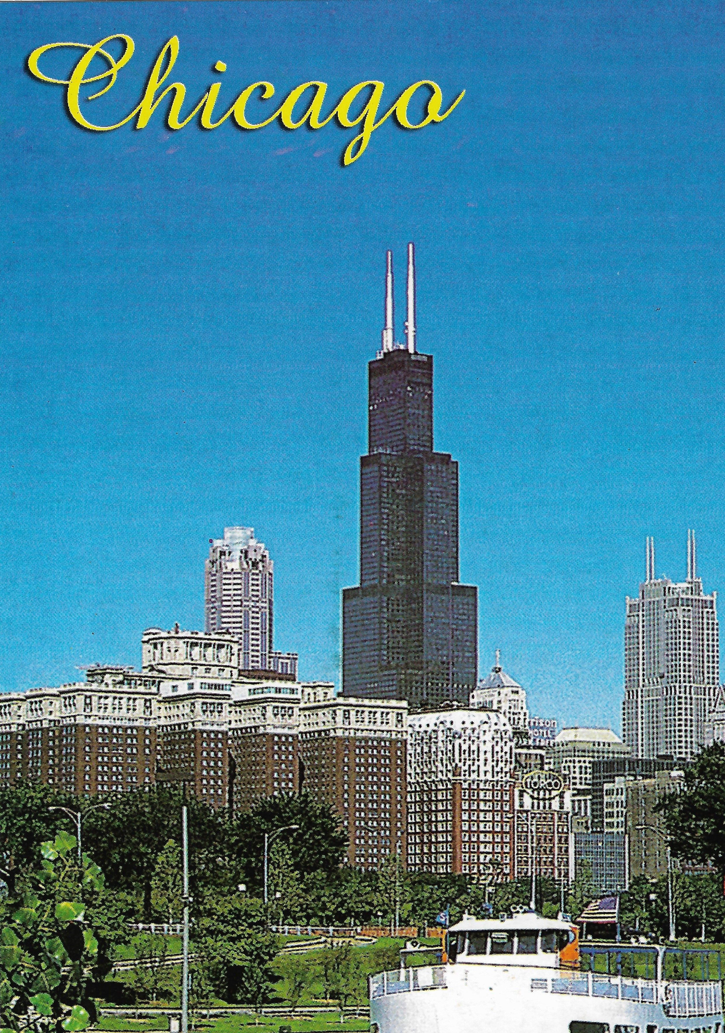 what is the sears tower called now