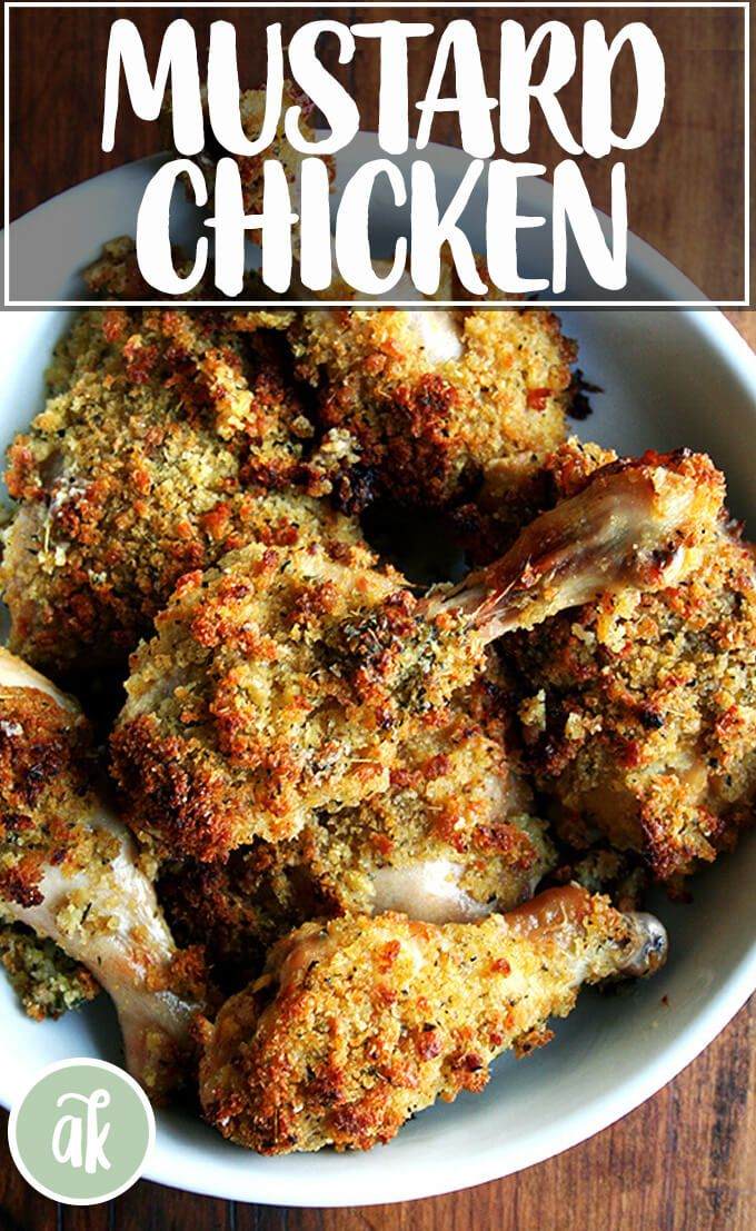Ina Garten S Dijon Mustard Roasted Chicken Thighs Alexandra S Kitchen Recipe In 2020 Chicken Recipes Recipes Food