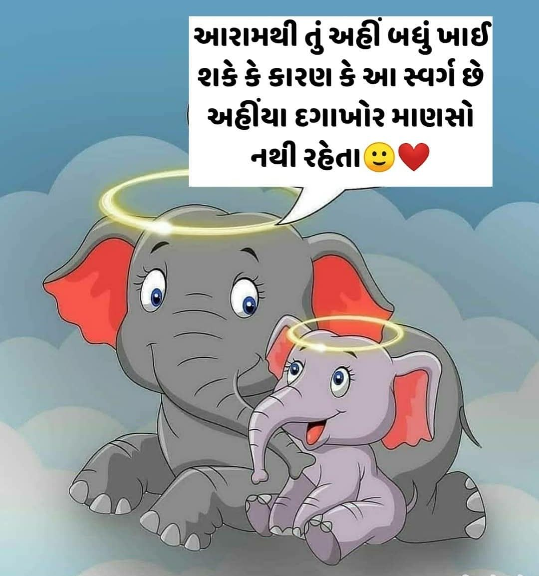 Pin by Ajay Dalal on Love u♥️ in 2020 Animals, Elephant