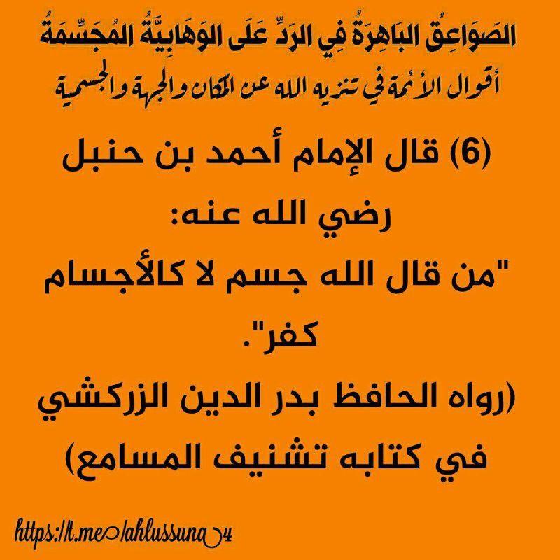 Pin By Alsunniy On معلومات إسلامية Math Math Equations Aic