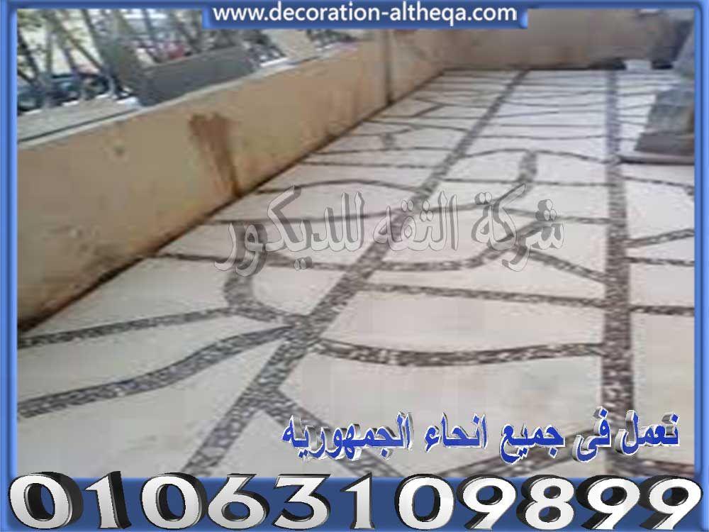 حجر هاشمى هيصم اسعار حجر هاشمى واجهات فلل Flooring Decor Tile Floor