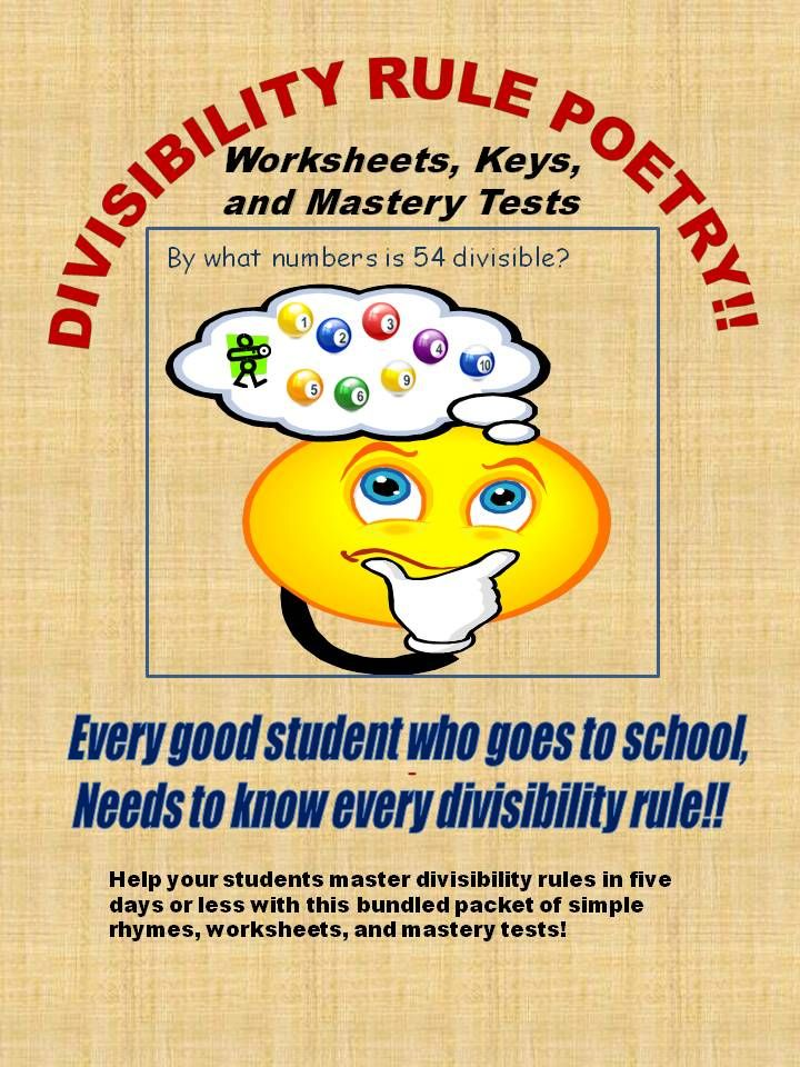 Divisibility Rules Poetry, Worksheets, Keys, and Mastery