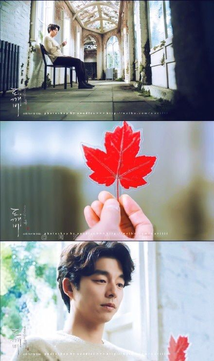 goblin, gongyoo This is breaking my heart! | Netflix in 2019
