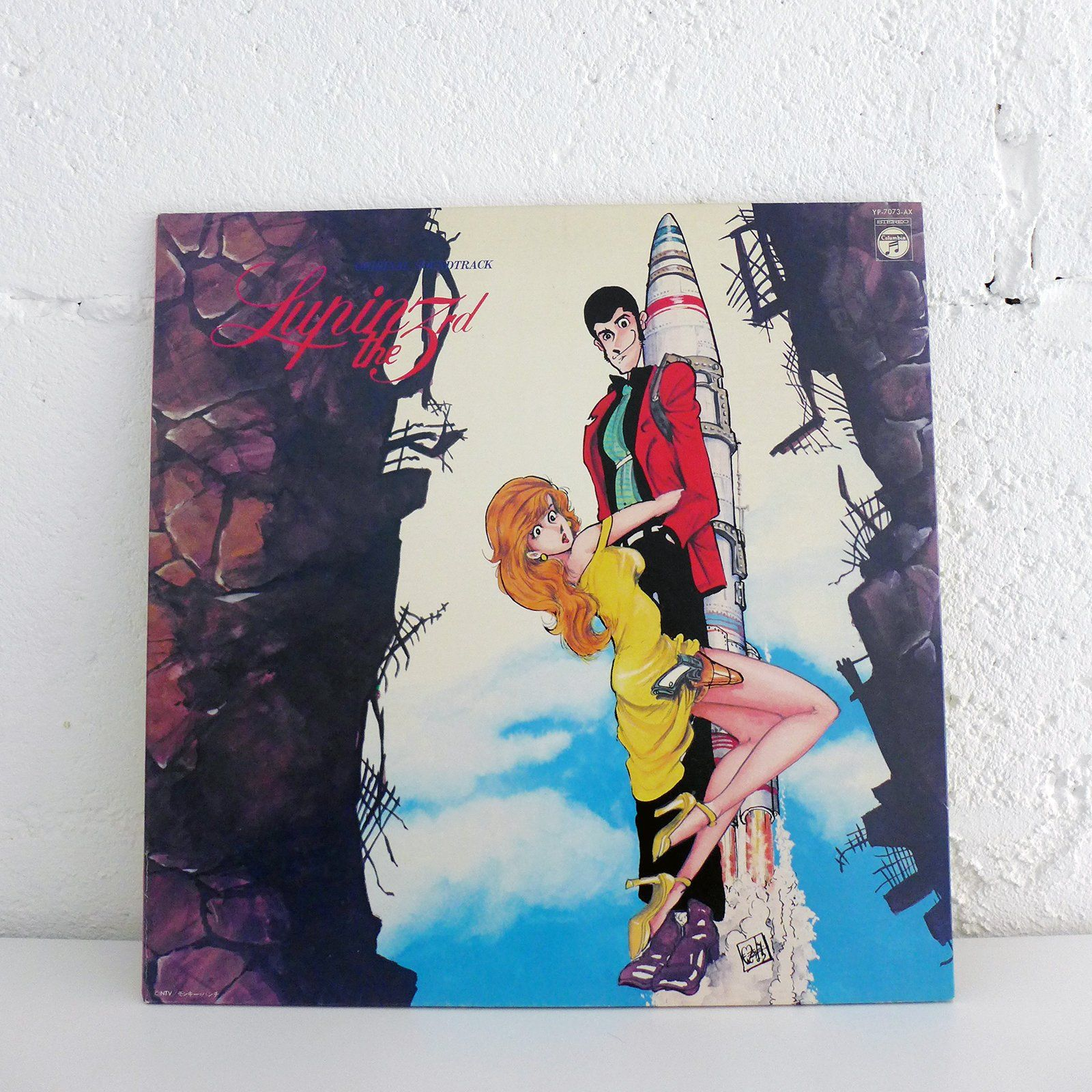 Anime Lupin The 3rd 3 Original Soundtrack Vintage Vinyl