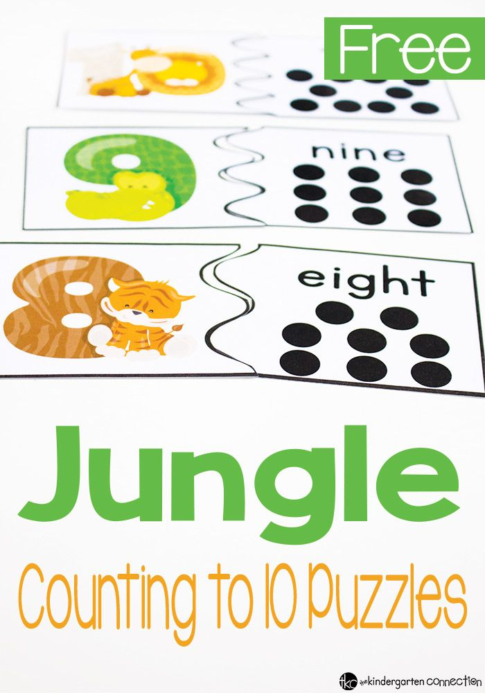 jungle animal counting puzzles the kindergarten connection jungle activities rainforest. Black Bedroom Furniture Sets. Home Design Ideas