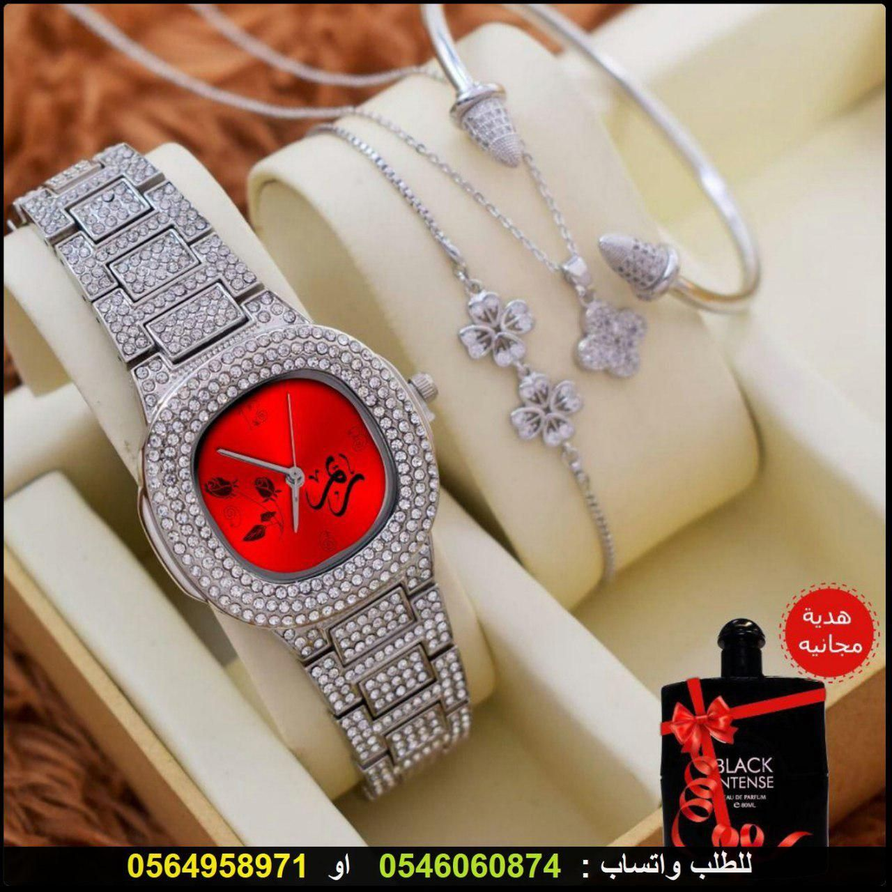 ساعات لوكسوري نسائي بالاسم شكل باتيك فيليب مع اسوارتين و سلسال هدايا هنوف Bracelet Watch Accessories Bracelets
