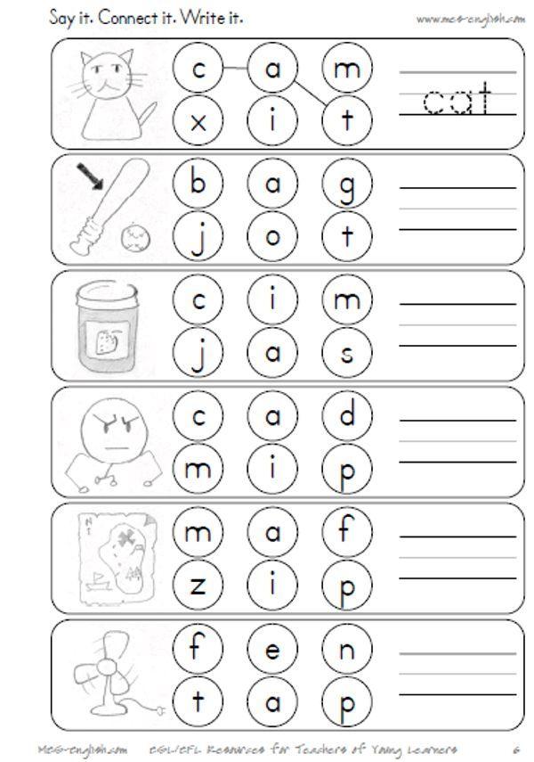 Free Phonics Worksheets: writing exercise, mazes, reading