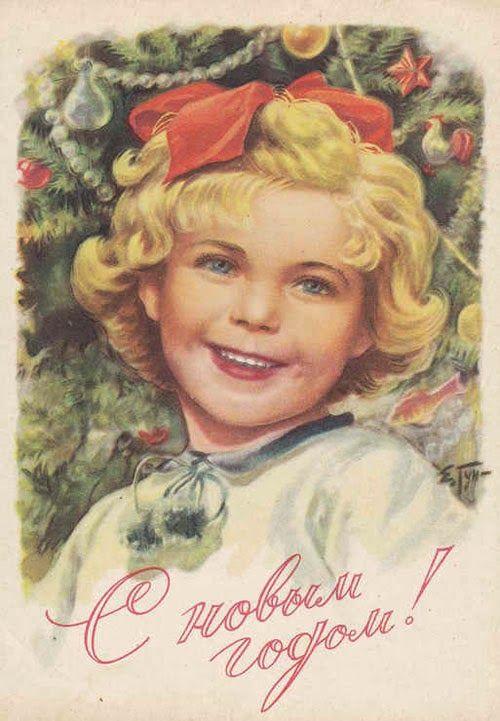 Стоимость открыток 50-х годов, днем