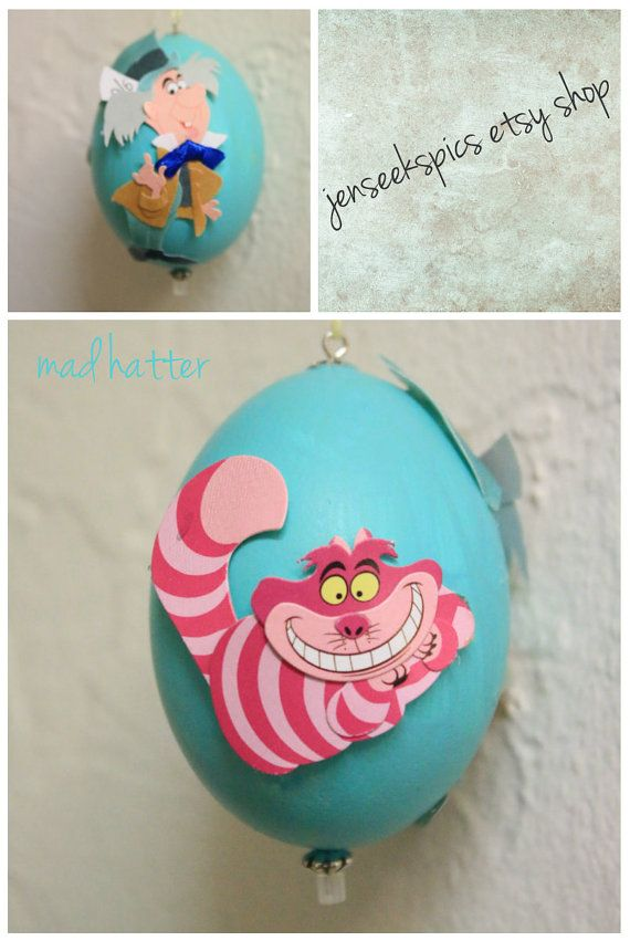Mad Hatter Cheshire Cat Hand Blown Easter Egg