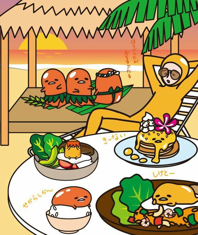 Gudetama pinterest. Omgalaina in kawaii cute