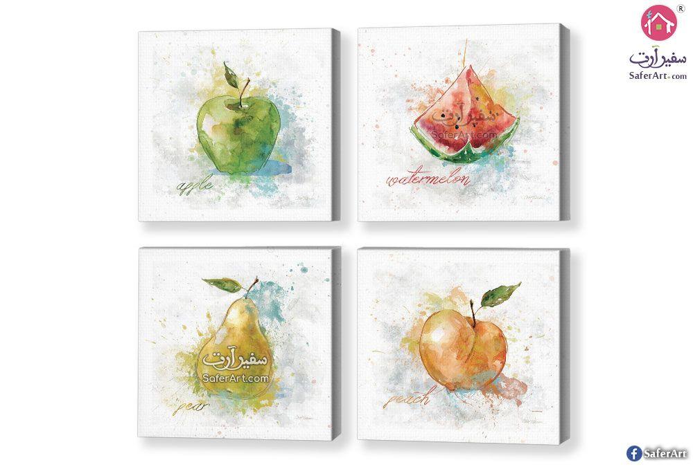 لوحة مودرن فاكهة سفير ارت للديكور In 2020 Fruit Wall Art Sunset Pictures Art