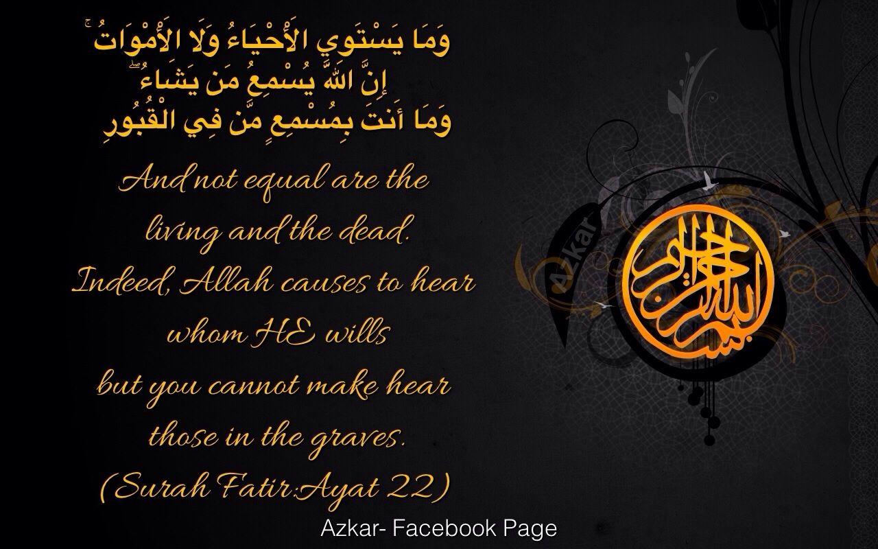 Azkar Facebook Equality Allah How To Make