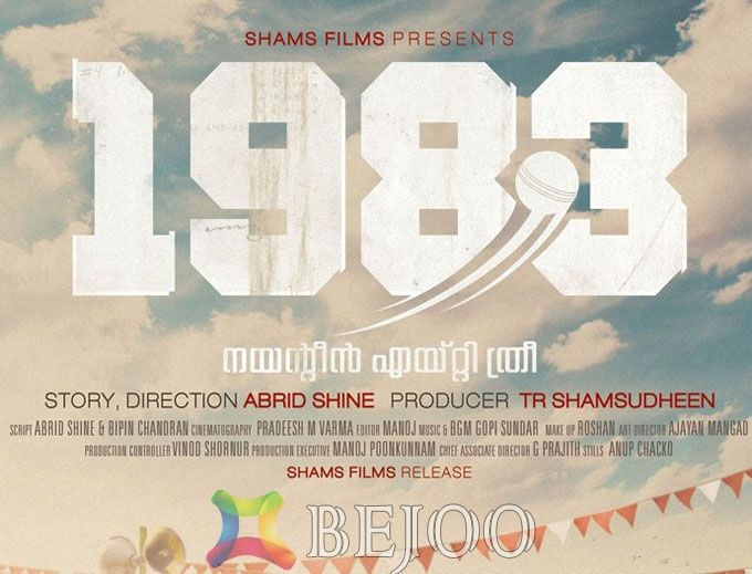 Review: Malayalam film 1983 is worth a watch