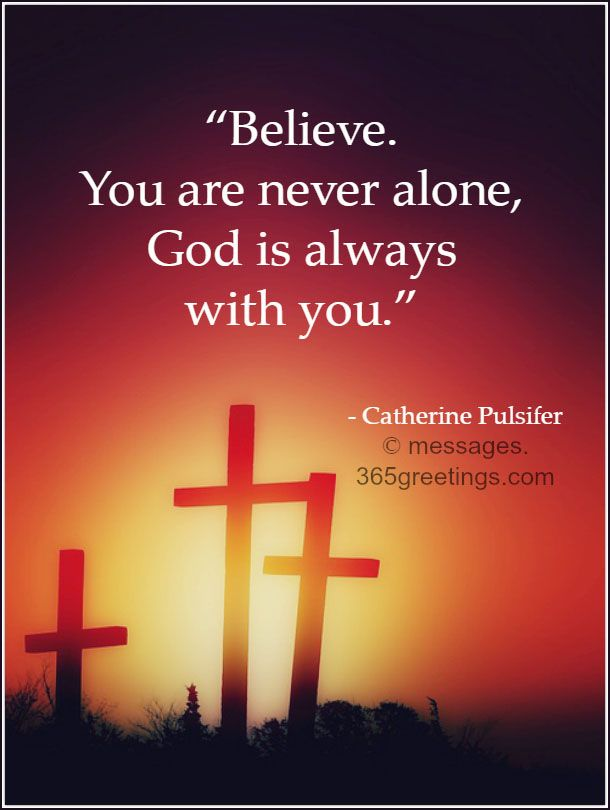 Inspirational Quotes about God | Quotes about god ...