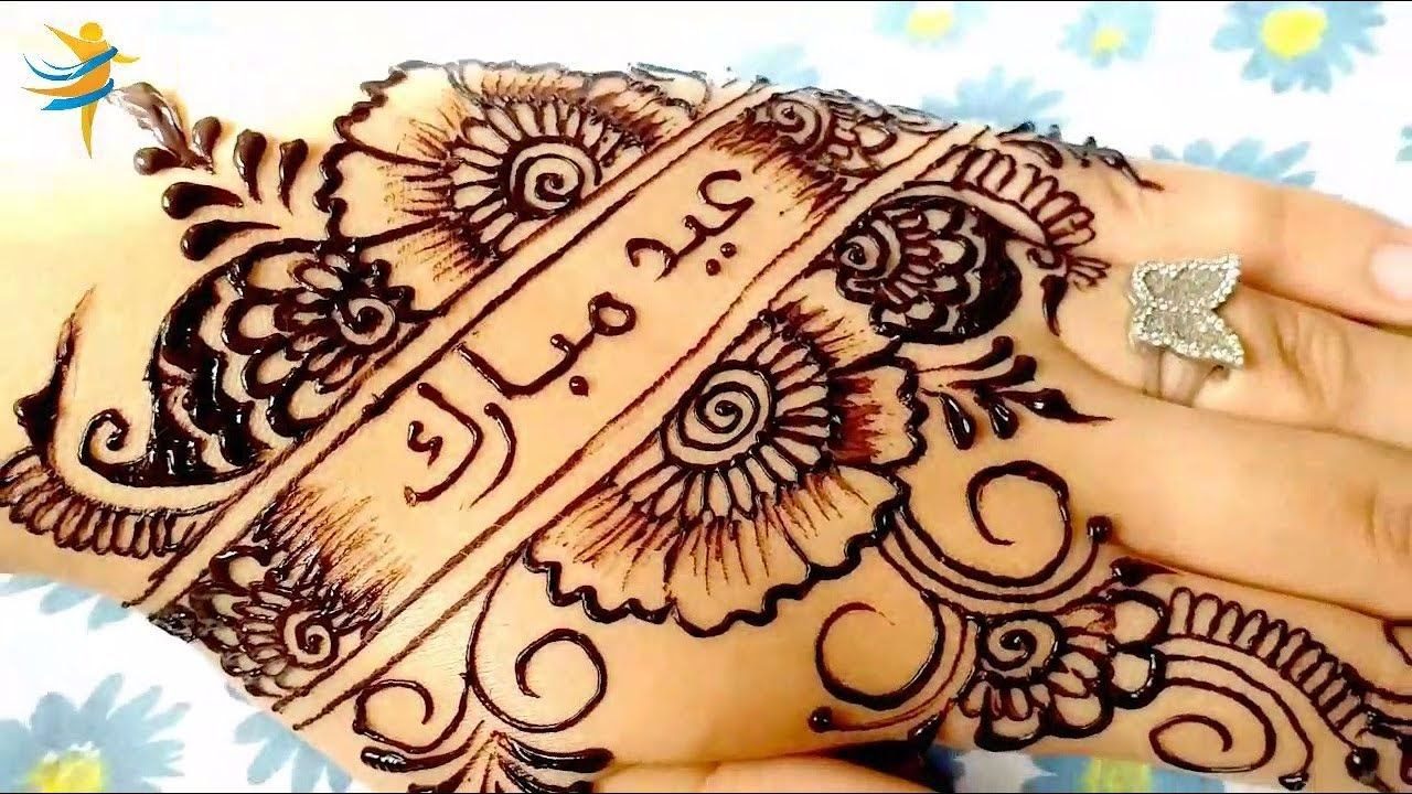 Drawing Eid Special With Henna For Hands Simple Henna Design نقش ح Simple Mehndi Designs Henna Designs Easy Mehndi Designs