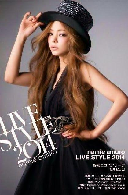 Namie Amuro Live Style Tour 20...