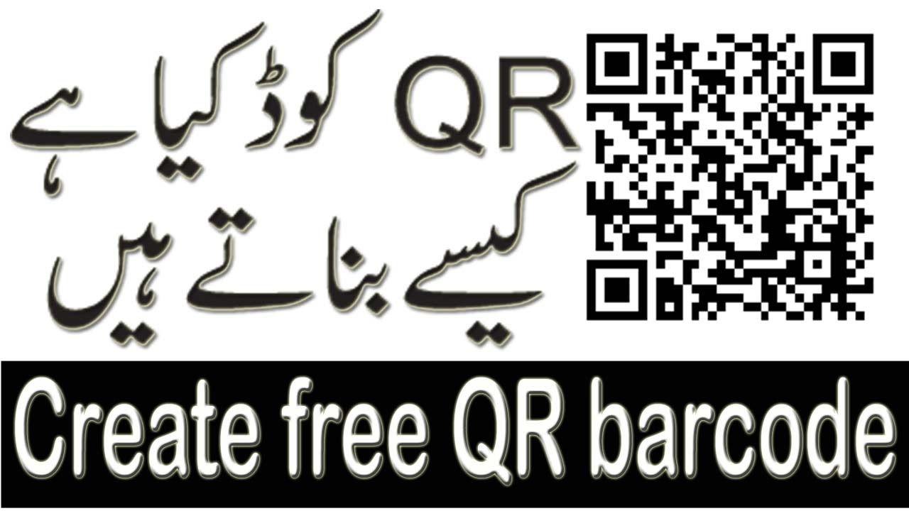 city scan meaning in urdu