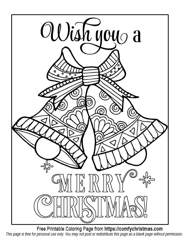 Free Christmas Bells Coloring Page To Download From Comfychristmas Printable Pages