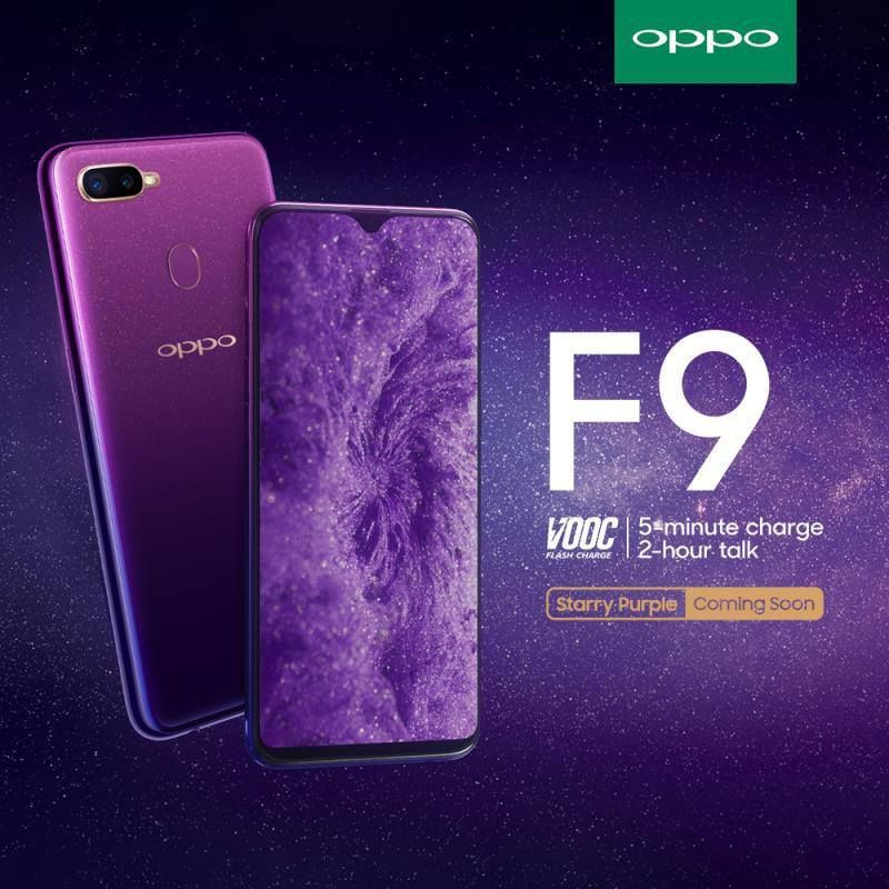 LiveMyStyle – Vivo V9 Starry Purple Edition teased by Oppo