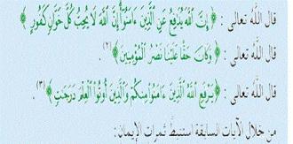التوحيد أول متوسط الفصل الدراسي الأول Math Math Equations Arabic Calligraphy