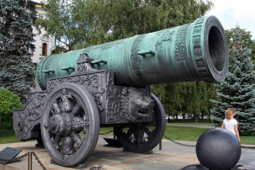 Awe Inspiring Historical Nonfiction Ottoman Empire Ottoman Cannon Gmtry Best Dining Table And Chair Ideas Images Gmtryco