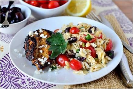 Mediterranean Orzo Salad Recipe on MyDailyBubble.com