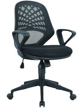 Maine Mesh Office Chair With Images Mesh Office Chair Office