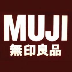 Muji - Loghi - Brandforum.it