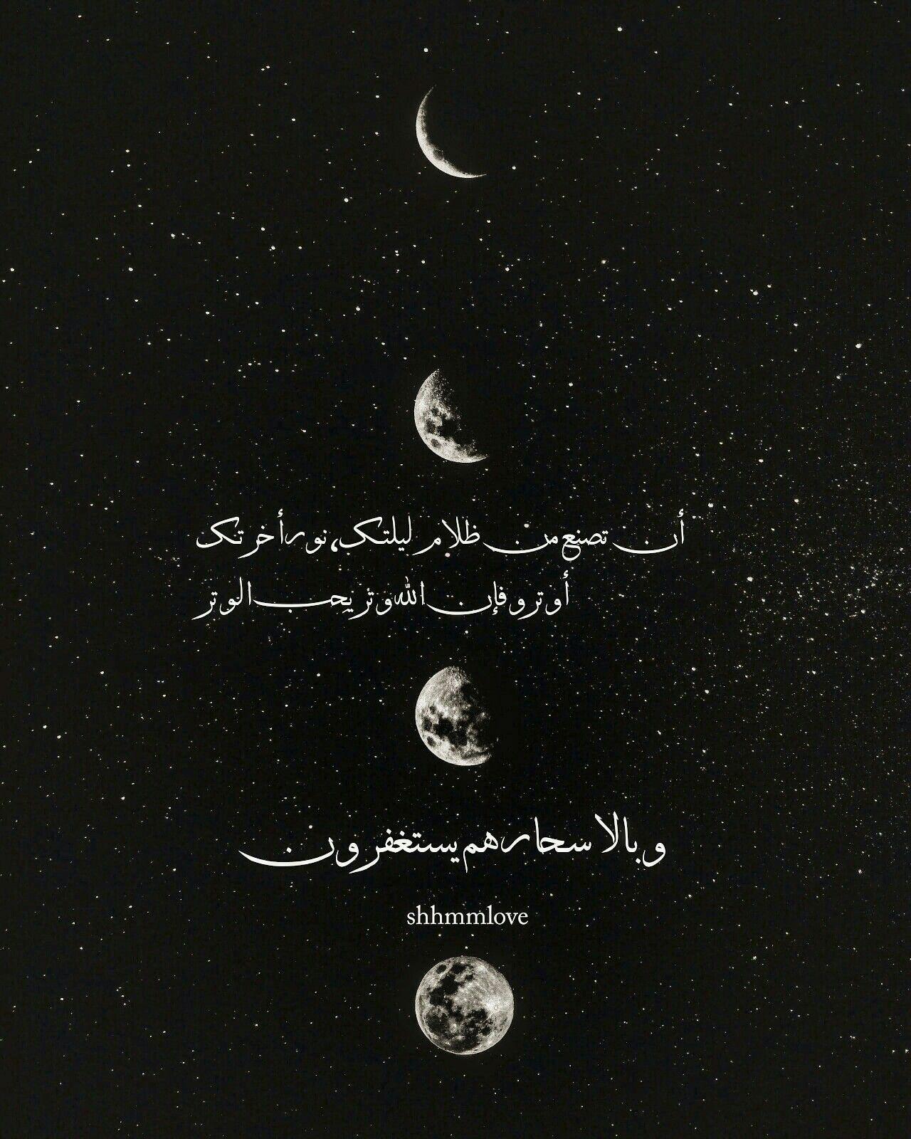 استغفرالله الذي لا إله الا هو الحي القيوم واتوب اليه Blessed Friday Celestial Bodies Islam