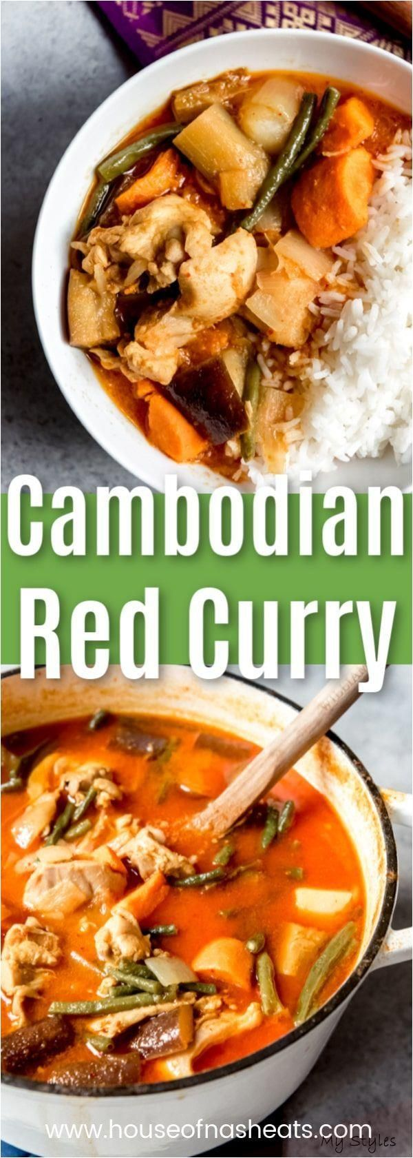Cambodian Chicken Red Curry [Somlar Kari Saek Mouan] #mexican #Vegetarian #Recipes