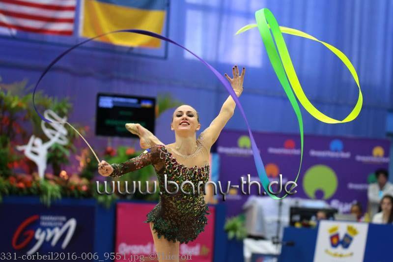 Arina Averina (2016) Clubs EF | RUSSIAN CHAMPIONSHIP